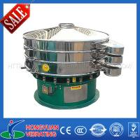 Wholesale Best sale in 2014 Rotary vibrating sieve from Hongyuan Machine from china suppliers