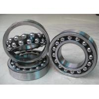 Wholesale C3 Clearance Self Aligning Ball Bearing , 1209 Textile Machine Double Row Bearing from china suppliers
