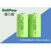 Wholesale 1.2V High Temperature Rechargeable Battery With 3 Years Cycle Life from china suppliers