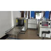 Quality Speed Changeable , Efficient  X Ray Baggage Scanner for High Throughput Luggage Security Check for sale