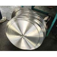 Wholesale Metal work no tips TCT circular saw body steel core with quality CrV steel from china suppliers