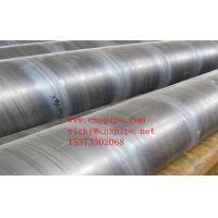 Wholesale spiral steel pipe SSAW made in China from china suppliers