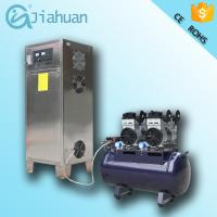 Wholesale 40g drinking pure water mineral  water spring water treatment plant ozone generator from china suppliers