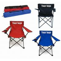 Wholesale Folding Chair With Carrying Bag from china suppliers
