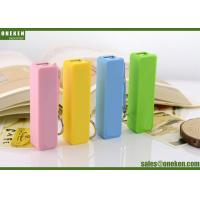 Buy cheap Slim Mobile Power Bank 2600mAh Capacity Muti Color With Small Keychain from wholesalers