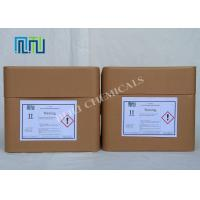 Wholesale 77214-82-5 Printed Circuit Board Chemicals ITX Iron(III) P-Toluenesulfonate from china suppliers