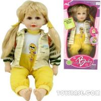 Wholesale Bay Toys - Fashion Doll Set with 22 Inch Doll (ZTH68584) from china suppliers