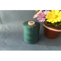 Wholesale Dyeing Type 100 Spun Polyester Sewing Thread High Tenacity With S Twist Direction from china suppliers
