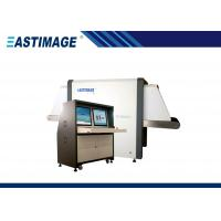Quality Conveyor Speed Changeable X Ray Baggage Scanner for Transportation System for sale