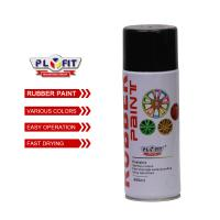 Wholesale Synthetic Liquid Rubber Spray Paint Low Chemical Odor Peelable Hard Wearing from china suppliers