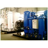 Quality Oxygen Gas Filling Plant Air Separation Equipment With Zeolite Molecular Sieves for sale