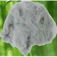 Wholesale Bamboo Charcoal Fiber from china suppliers