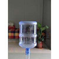 Buy cheap PC 5 Gallon Water Bottles for drinking water , SGS Pure Water Bottles from wholesalers