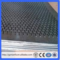 Wholesale decorative metal galvanized perforated sheet Guangzhou factory direct wholesale(Guangzhou Factory) from china suppliers