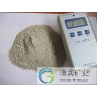 Wholesale Industry grade Negative Ion Stone Anion Powder for paint and coating from china suppliers