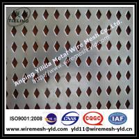 Wholesale diamond hole perforated metal for filter,decoration mesh from china suppliers