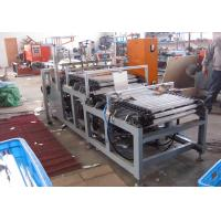 Wholesale Full Automatic PP film roll  shrink wrap packaging machine / pack Equipment from china suppliers