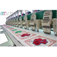 Wholesale 15 Heads Automatic Towel / Chain-stitch Embroidery Machine With 10 LCD / Multi-function machine from china suppliers