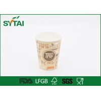 Wholesale Printing Eco friendly single walled paper cups For Tea / Coffee / Water from china suppliers