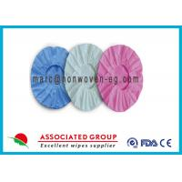 Wholesale Waterless Rinse Free Shampoo Cap Hospital Individually Wrapped from china suppliers