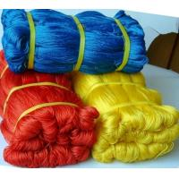 Wholesale PE twine ,PE rope ,Polyethylene  twine ,PE twine for fishing net from china suppliers
