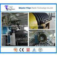 Wholesale Plastic PE Winding Corrugated Pipe Manufacturing Machine / Producing Machine from china suppliers