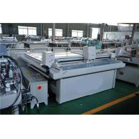 Wholesale Die Cutting Machine , Corrugated Box Making Machine Data Transmission 10MB/S from china suppliers