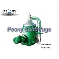 Wholesale High Speed Continuous Centrifugal Separator Automatic Control from china suppliers