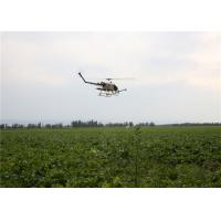 Wholesale 450+ Meters Remote Control Range 4 Nozzles Gas Powered RC Helicopter Flybarless from china suppliers