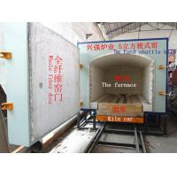 Wholesale Natural gas CERAMIC SHUTTLE KILN1400℃ 5m³Ceramic production machinery and equipment manufacturers low sales from china suppliers