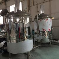 Wholesale 500L beer manufacturing equipment for brewery and brewpub from china suppliers