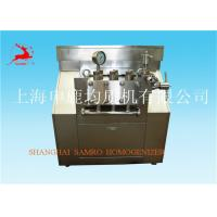 Wholesale Three plungers New Condition Ice Cream Homogenizer 1500 L/H 60 Mpa from china suppliers