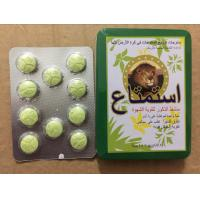 Quality GMP Medical Sex Enhancement Pills , Long Lasting Natural Male Enhancement Pills for sale