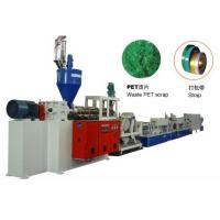 Wholesale Strapping Band Machine / Plastic PET Strap Extrusion Line Easy To Operate from china suppliers