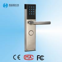 Wholesale Best quality latest 304 Stainless Steel Silvery  digital security door locks with high quality from china suppliers