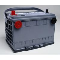 Wholesale High Temperature Resistant 70Ah Lead Acid Car Battery 12v 57024MF 260*172*225mm from china suppliers