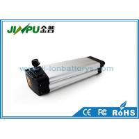 Wholesale Silver Fish Case Powerful Lithium Battery Pack For Electric Bike from china suppliers