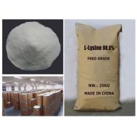 Wholesale Feed Grade 98.5% L-Lysine made in china with good price on sale from china suppliers