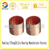 Wholesale Boundary - Lubrication Oilless Sliding Bearing DX Bushes for Mining Machinery from china suppliers