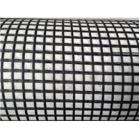 Wholesale Bitumen Coated PET Geotextile Composited With Glass Fiber / Polyester Yarn from china suppliers