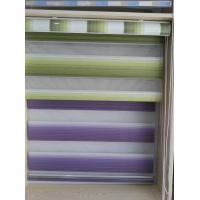 Wholesale Printed Zebra blinds fabric/ wholesale zebra blinds fabric good price,white color zebra blind fabric,day and night  blin from china suppliers