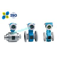 Wholesale Economical Electromagnetic Flow Meter With One Piece Flow Transmitter from china suppliers
