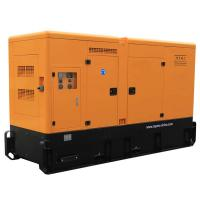 Wholesale 100KW/125kva silent diesel generator set with Cummins engine from china suppliers