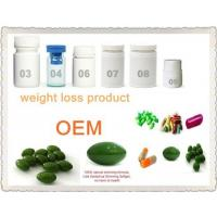 Wholesale Oem Slimming Capsules, Private Label Service For Slimming Pills from china suppliers