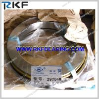 Wholesale ZWZ High Quality Extra Large Single Row Thrust Roller Bearing 29284M/9039284 from china suppliers