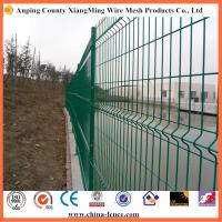 Wholesale steel fencing panels safety fence commercial fence security fencing panels from china suppliers