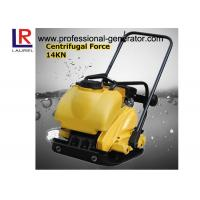 Wholesale CE Gasoline Construction Plate Vibratory Compactor For Asphalt , 14KN Centrifugal Force from china suppliers