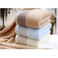 Wholesale Household Terry Cotton Bath Towels For Adults Super Absorbent 70*140cm from china suppliers