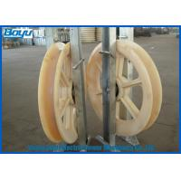 Wholesale 916x110 Single Nylon Wheels Diameter 916mm Load 50kN Bundled Conductor Pulley Under 800mm2 Conductor from china suppliers