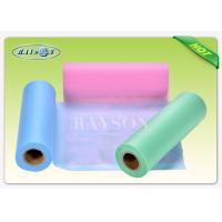 Wholesale Customized PE Coated Liminated Disposable Non Woven Fabric For Surgical Drape from china suppliers